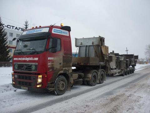Волгодонск - Тюмень