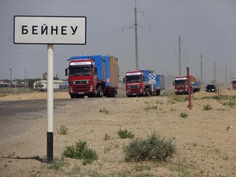 Ростов - Талимарджан, Узбекистан